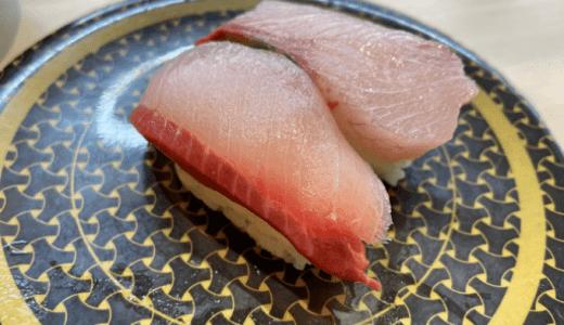 はま寿司のクーポンは併用できる!使い方と注意点をまとめました