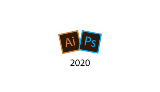 【2020年】たのまなAdobeを更新!変更点&申し込み〜利用開始までの流れを解説します