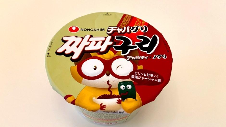 チャパグリ_カップ麺