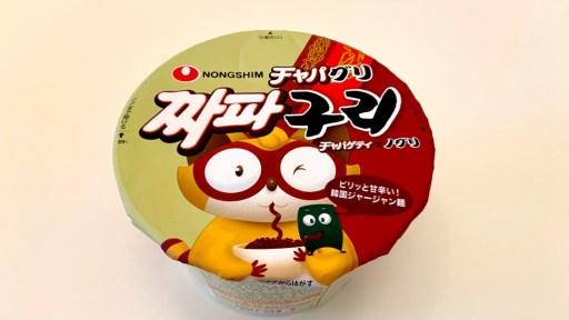チャパグリ_カップ麺_パッケージ