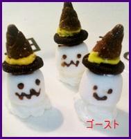 harouxinkukkii ハロウィンでお菓子作りに挑戦!簡単クッキー