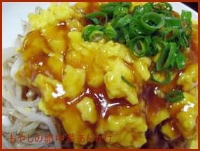 moyasinotyuukaannkake もやし 簡単レシピ人気の1位は卵もやし
