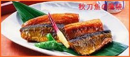 sannmanokabayaki