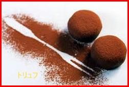 tyokonotokasikata バレンタインに手作り 簡単におしゃれでかわいいチョコレシピ