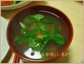 sekihan-226x300 入学式のお祝い 和食料理を簡単に作りたい