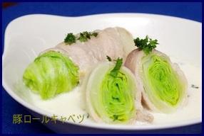 toromiyaki 豚肉と常備野菜のキャベツの人気レシピを紹介します。