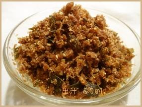konnbutuke 出汁の取り方 簡単な方法でプロの味を目指す