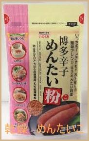 mentaiko パスタ レシピ 男性が好きなパスタ人気ランキング5種類を簡単に作る