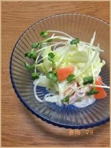 kyuusyoku-226x300 春雨サラダ 人気の給食に出てたあの味から紹介します