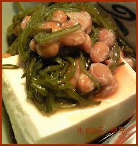 100 生めかぶレシピ 下処理からゆで方・食べ方 冷凍できるか?