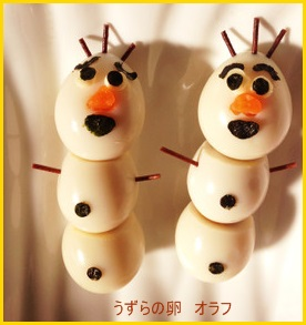 yudeyude うずらの卵 レシピ お弁当 子供に人気のかわいいキャラ