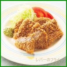 syorinosikata レバーの下処理から 人気のレシピを紹介