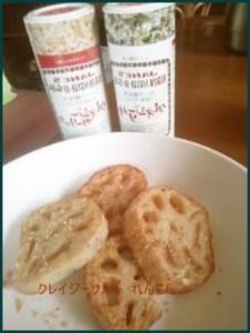 poteto-1 クレイジーソルト レシピ 肉はもちろん魚料理にも使えます