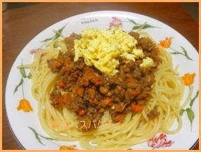 supagethi