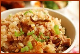 takikomiohan 塩昆布 レシピ 簡単人気の混ぜるだけ調理