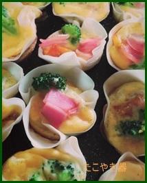 tedukuri 餃子の皮レシピが人気?? 簡単アレンジ