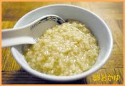 komekara おかゆの作り方 お米から?ご飯から?作りますか?