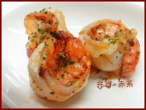 kamaboko お弁当 レシピ 簡単な赤色系のおかず