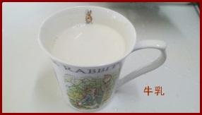 howaiososu 牛乳の消費 レシピ おかずやお菓子レシピで牛乳大量消化を紹介します。