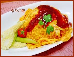 karubona-ra 冷やご飯 レシピ 我が家の人気レシピ