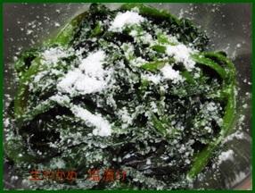 sitagosirae-226x300 生わかめ食べ方/下処理の仕方・茹で方・冷凍の仕方を紹介/しゃぶしゃぶも!