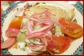 tukuruikata-216x300 ザジキソース とは? 作り方と食べ方 レシピ