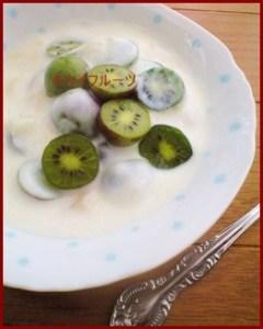 sumu-ji-226x300 キウイフルーツ 皮ごとレシピ 栄養のある皮も食べましょう。