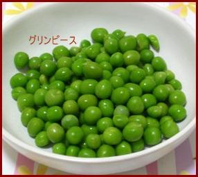 yudekata