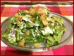 dagasi0416-1-262x300 駄菓子 ポテトフライレシピ 色々な駄菓子のレシピも紹介します。