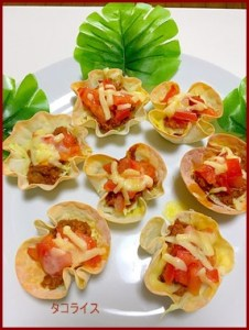 takosu タコライス クックパッドで各家庭の味レシピを紹介します。