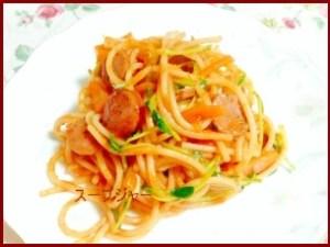 jya-0429-1-300x225 スープジャー お弁当 夏でも会社でパスタを食べるレシピ