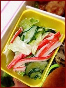 kanikama0414-1-226x300 カニカマ お弁当 簡単レシピ 冷凍の仕方も紹介します。