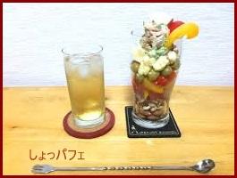 syoppafe0426-1-226x300 お酒のおつまみ しょっパフェとは?とっても簡単!作り方レシピ
