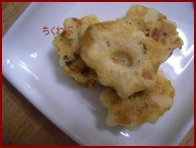 tikuwabu0411-1-171x300 ちくわぶレシピ ちびっ子に人気!煮物のお惣菜