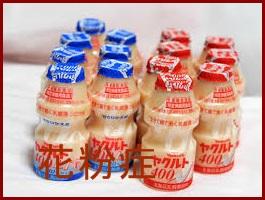 yakuruto0406-1 花粉症 乳酸菌の食べ物 予防レシピ