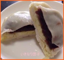 dango513-1-251x300 いきなり団子 レシピ 熊本県の土産で人気
