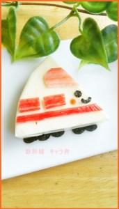 densya521-1 新幹線のお弁当を手作りして子供に喜んでもらおう