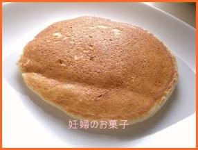 oyatu530-1-226x300 妊婦の食事 体重管理したいけどお菓子は食べたい