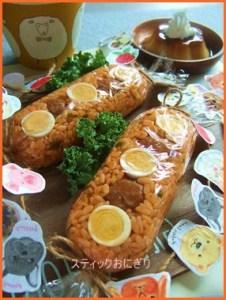 suthikku 人気のスティックおにぎり おしゃれな作り方 お弁当にも