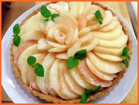 momo613-1 生の桃を使ったお菓子 レシピ 上手な剥き方も紹介します。