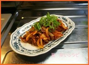 natu616-1 夏は辛い料理が食べたくなる!おすすめレシピ