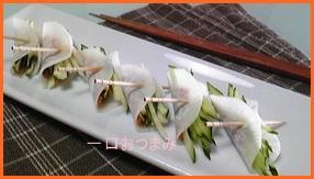 otumami601-6