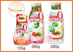 daietto605-1-215x300 糖質制限レシピ 人気のおかず作り方