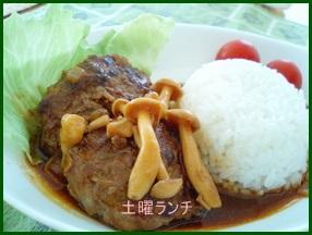 doyou706-1 土曜日 カフェ風ランチレシピ ワンプレートを作る