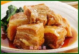 kakuni713-1 豚の角煮レシピ プロは下茹でる? 焼くの? 柔らかく煮る方法