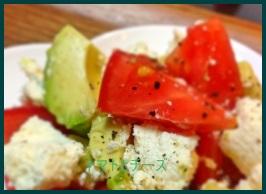tomato730-3