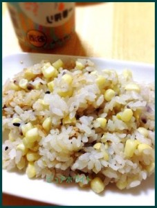 tou911-1 ピュアホワイト 白いとうもろこしの食べ方