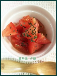 yuu922-1-227x300 時短レシピ 夕食 乳幼児の子供が喜ぶ食事