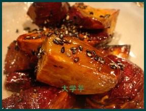 1010-1-227x300 大学芋レシピ 揚げない方法でもカリカリが人気でヘルシー