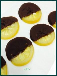 1012-1-241x300 レモンを使ったレシピ 人気のお菓子作りにも挑戦